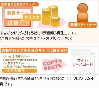 i-mobile.jpg